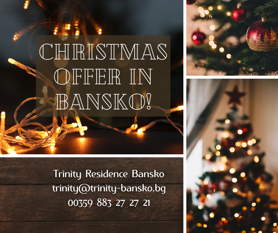 Christmas offer in Bansko